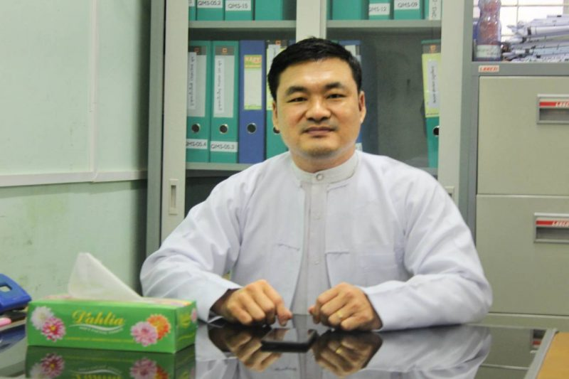 Dr Aung Ko Win Head of Department